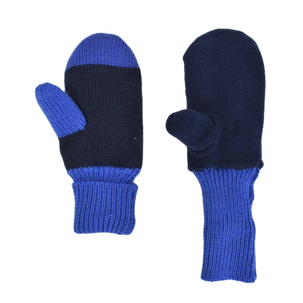 Перчатки для мальчика JAZER