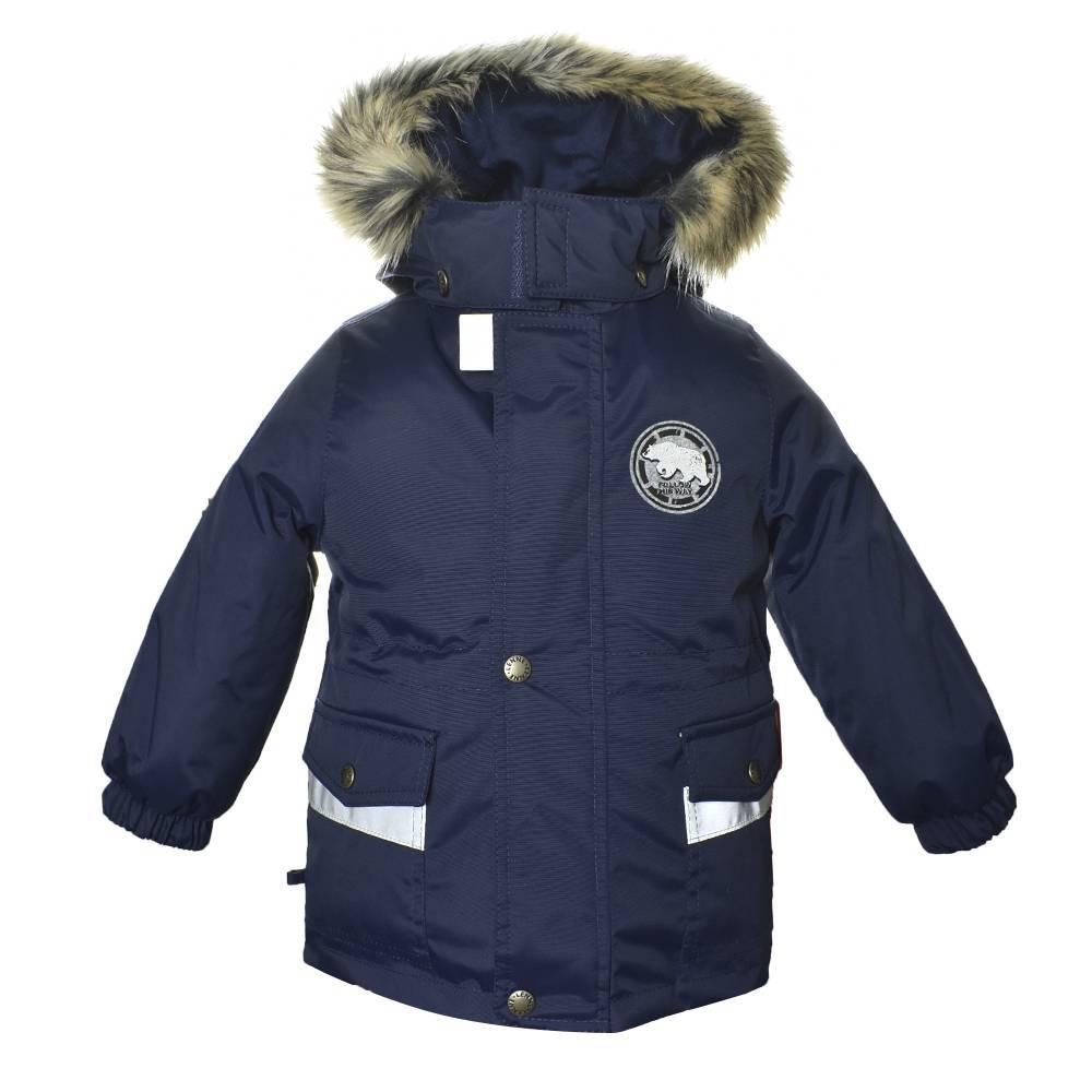 Куртка для мальчика LENNE зимняя с капюшоном ткань Aktive PLUS WALTER