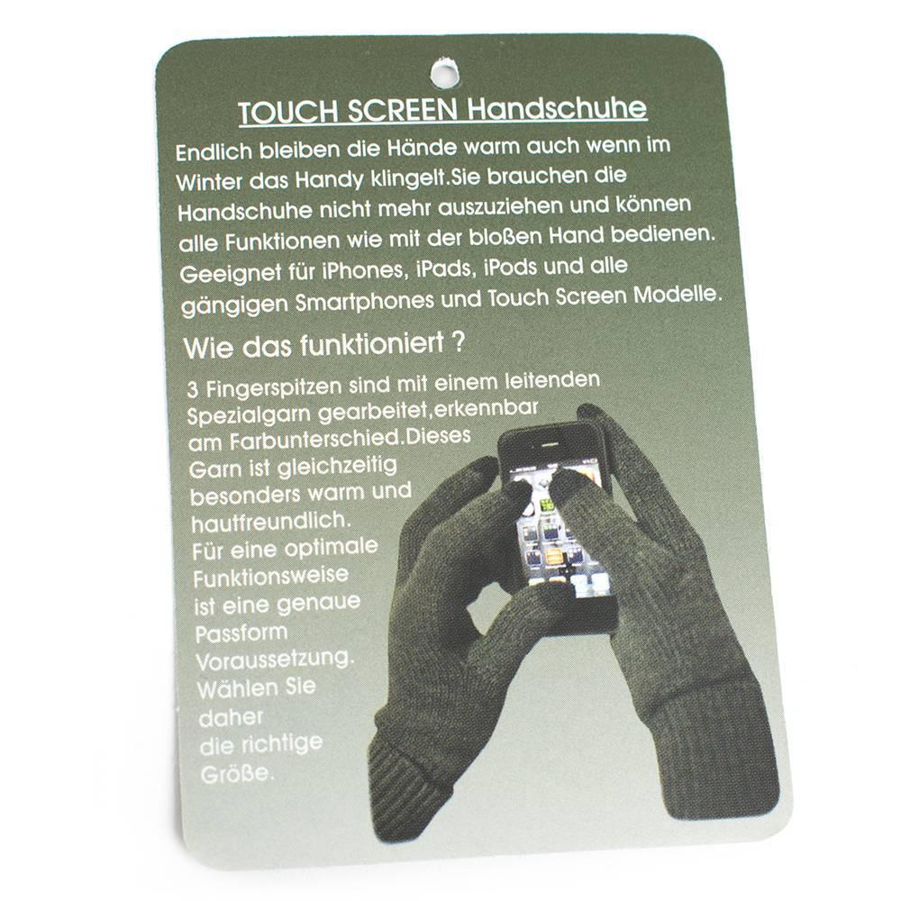 Перчатки  детские TOUCH