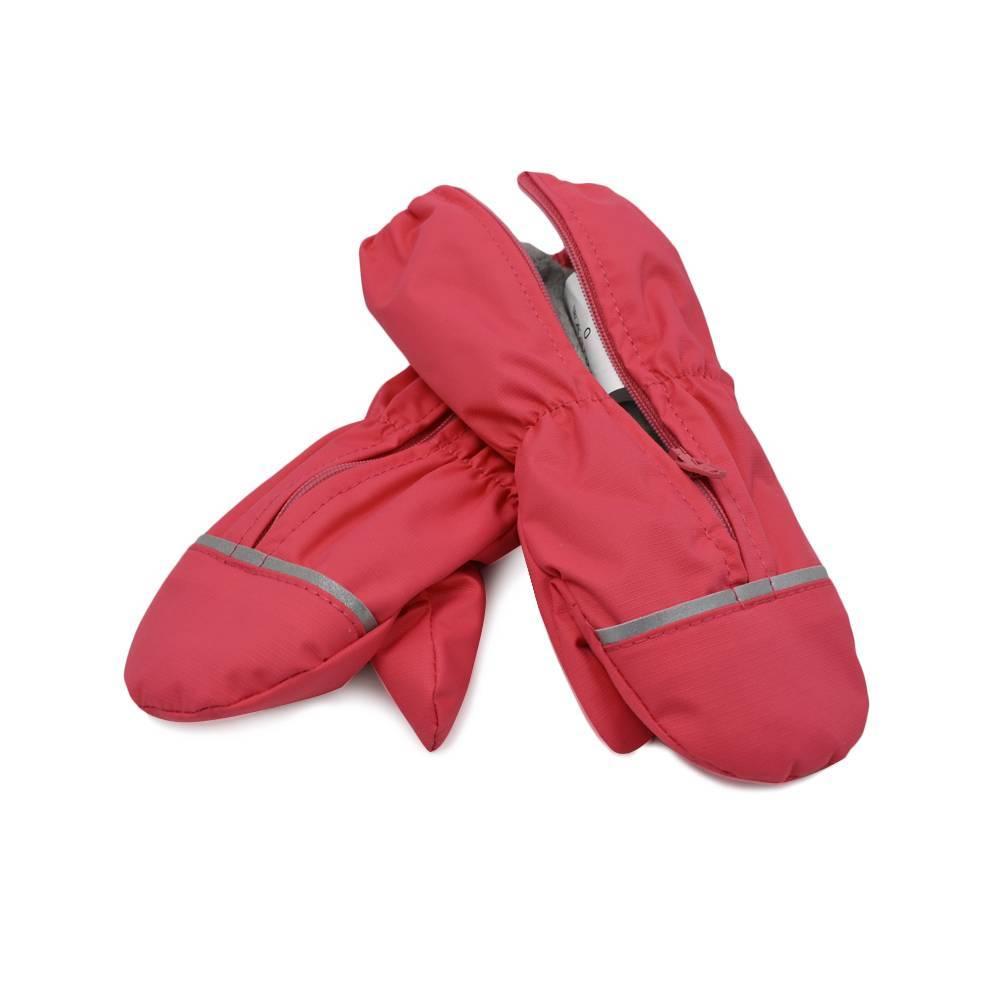 Перчатки краги детские LENNE зимние на молнии по центру EASY