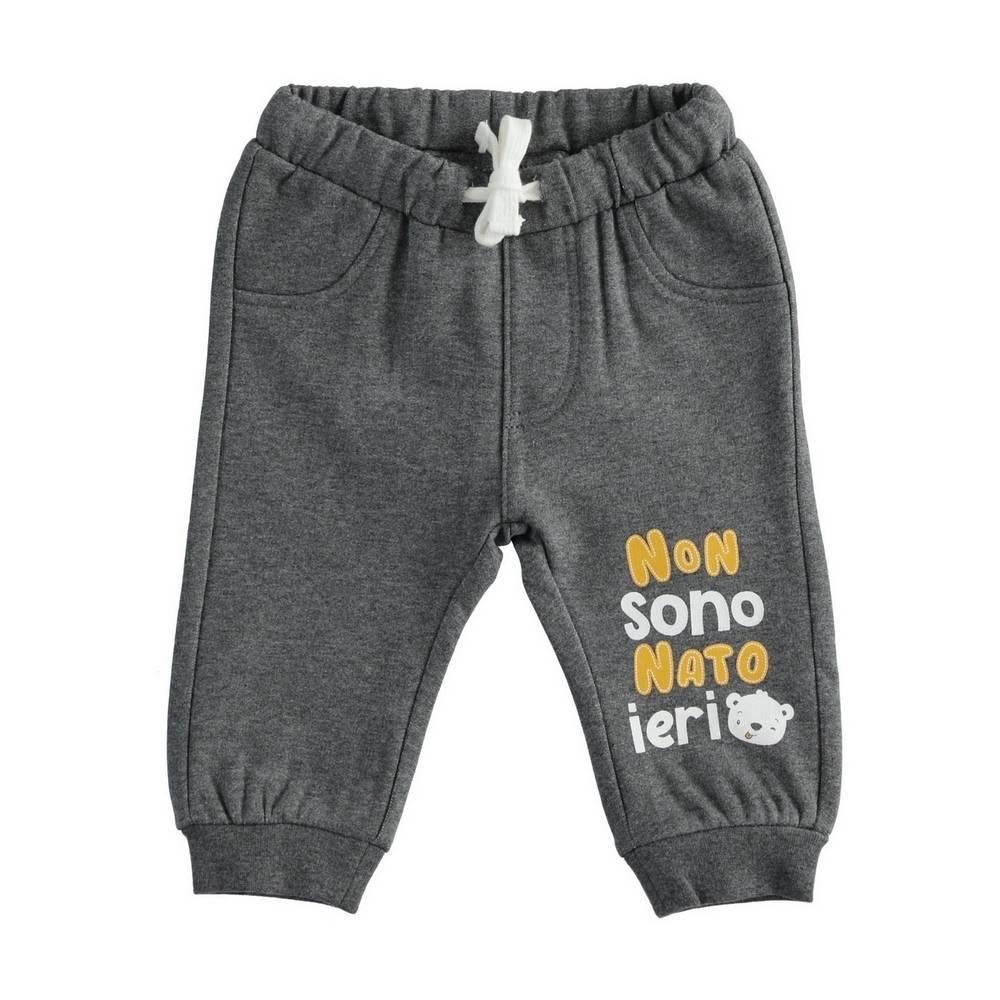 Штаны спортивные для мальчика iDO хлопок эластичный серый трикотаж на манжете 4.1203.00/8994