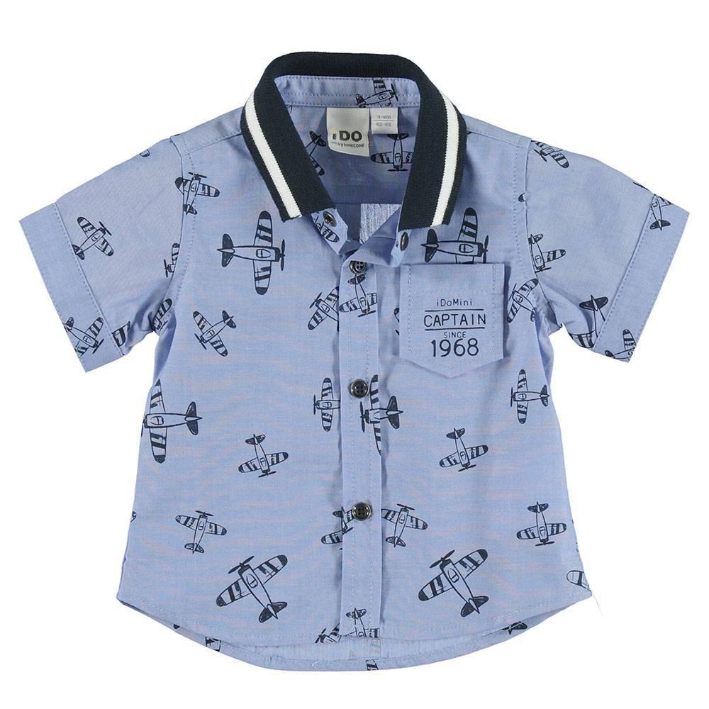 Рубашка для мальчика iDO короткий рукав летняя 4.S619.00/6T86