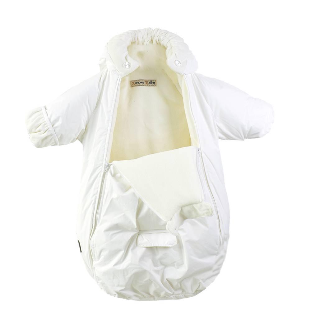 Комбинезон-сумка BLISS