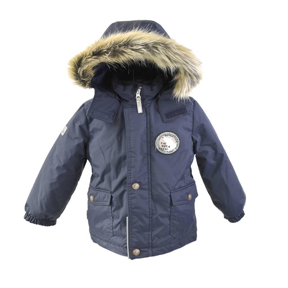 Куртка для мальчика REX