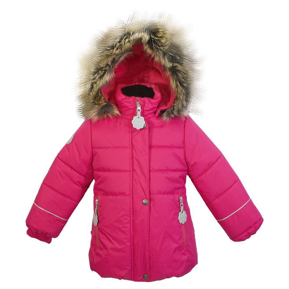 Куртка для девочки  MARIA