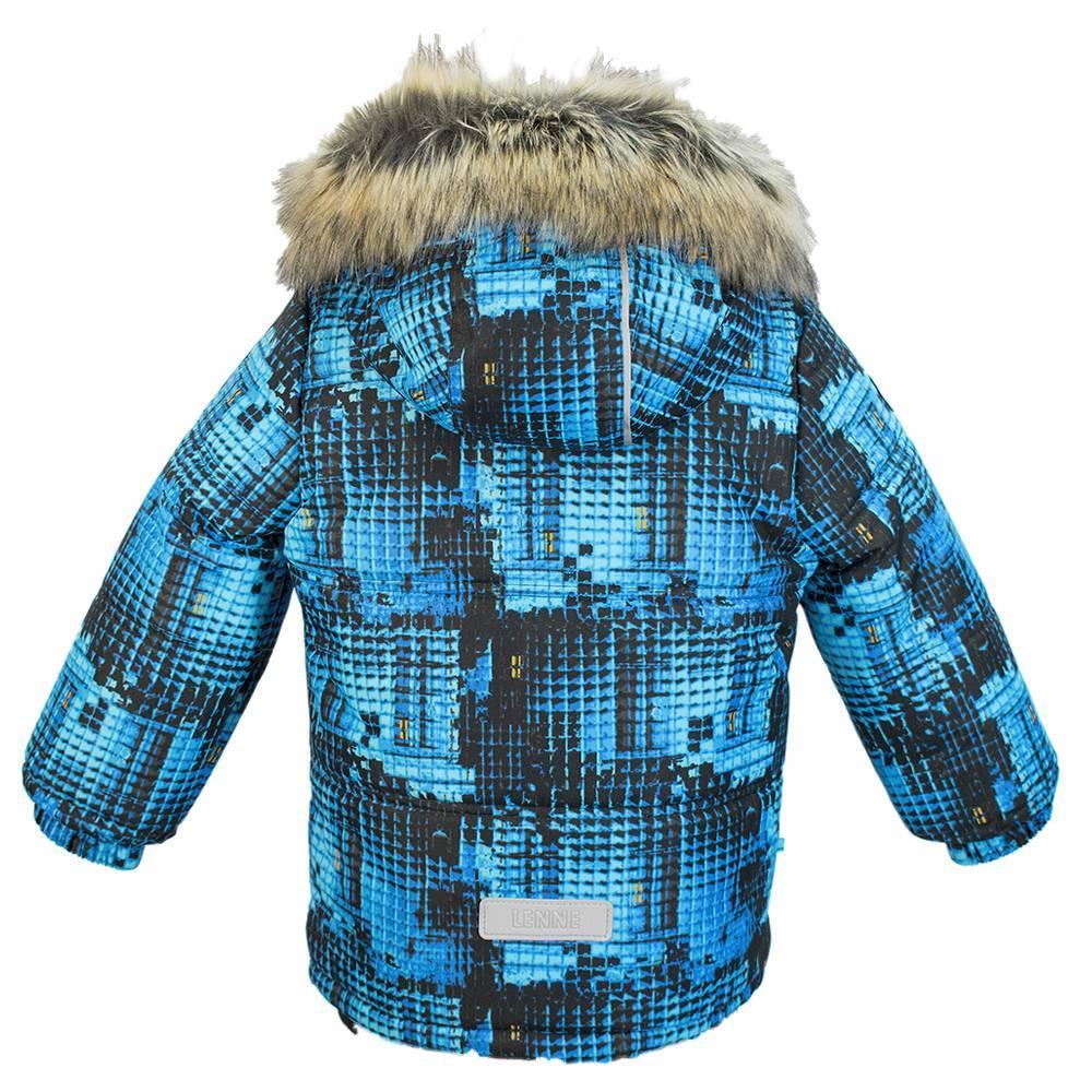 Куртка для  мальчика CITY