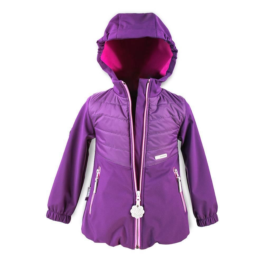 Куртка  для  мальчика OCEAN