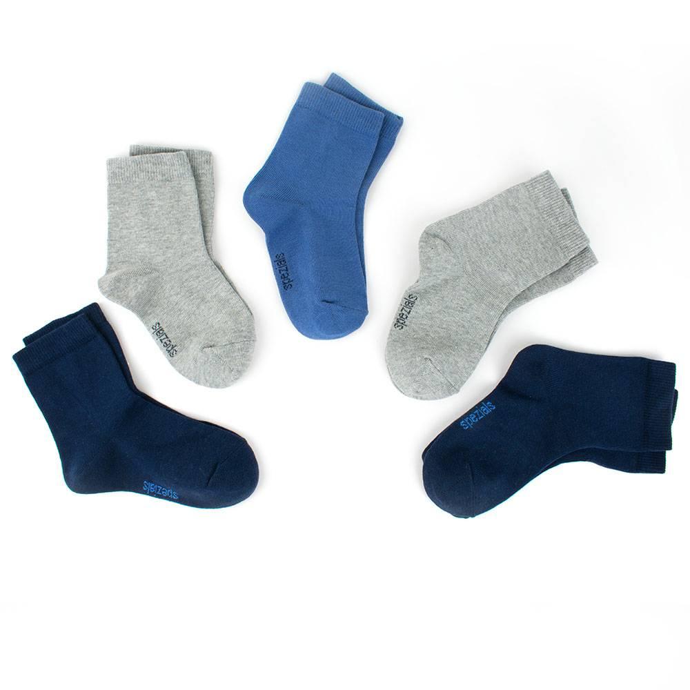 Носки для мальчика однотонные WERI Spezials 5 пар