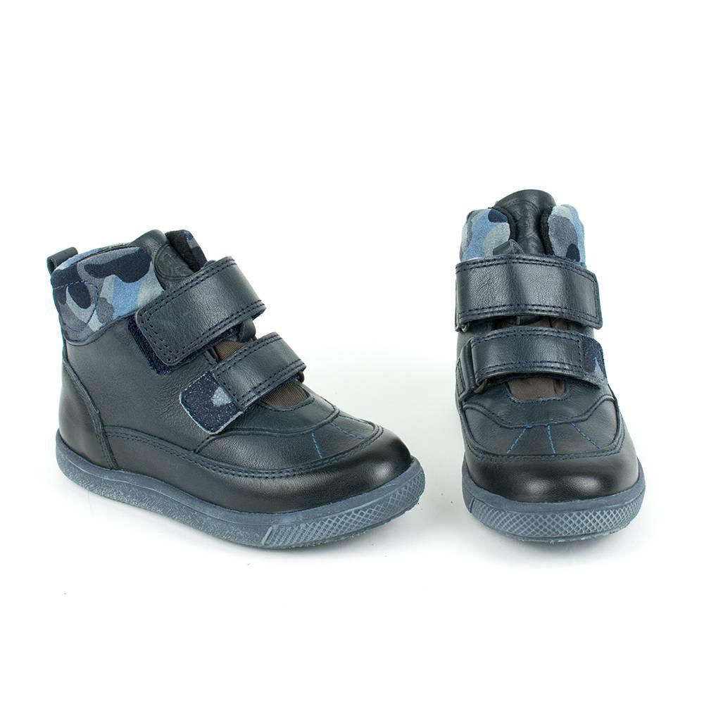 Ботинки детские Froddo демисезонные натуральная кожа Froddo TEX G2110066