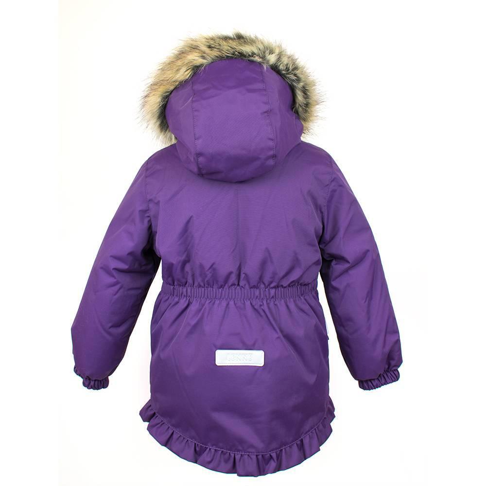 Куртка для девочки FRIDA