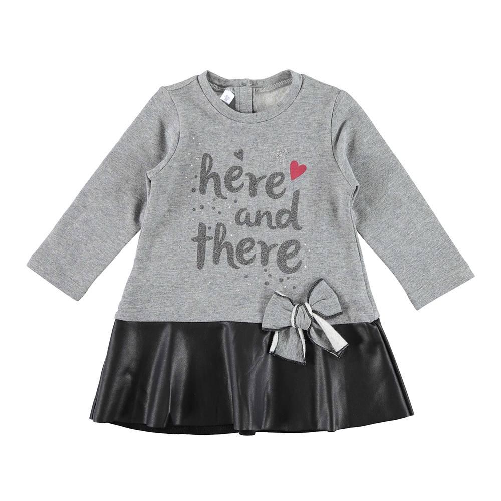 Платье для девочки iDO трикотаж серый хлопок с оборкой 4.V638.00/8967