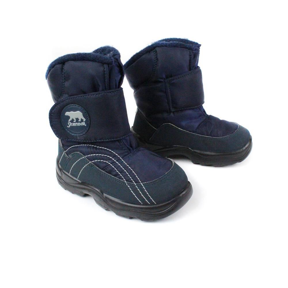 Ботинки для мальчика Skandia зимние 8432R/TuonoDinamic_Navy