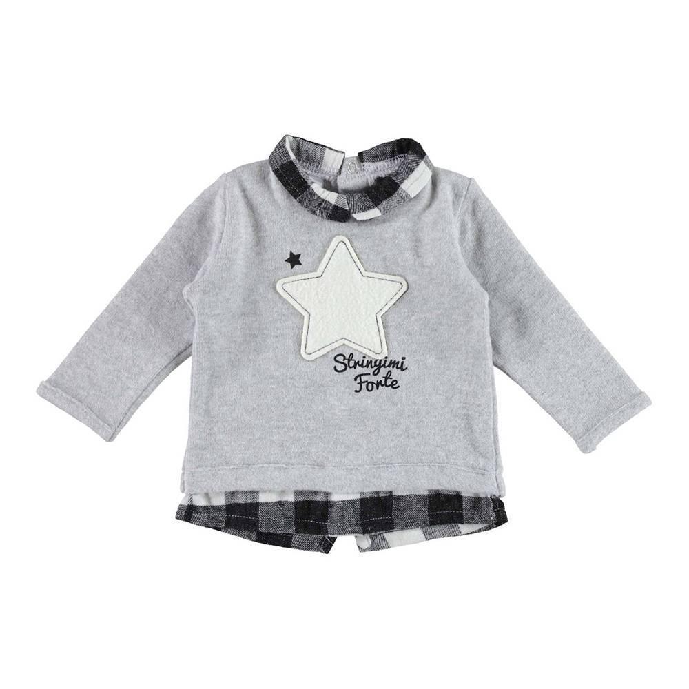 Реглан для мальчика iDO трикотаж имитация рубашки 4.V254.00/8992
