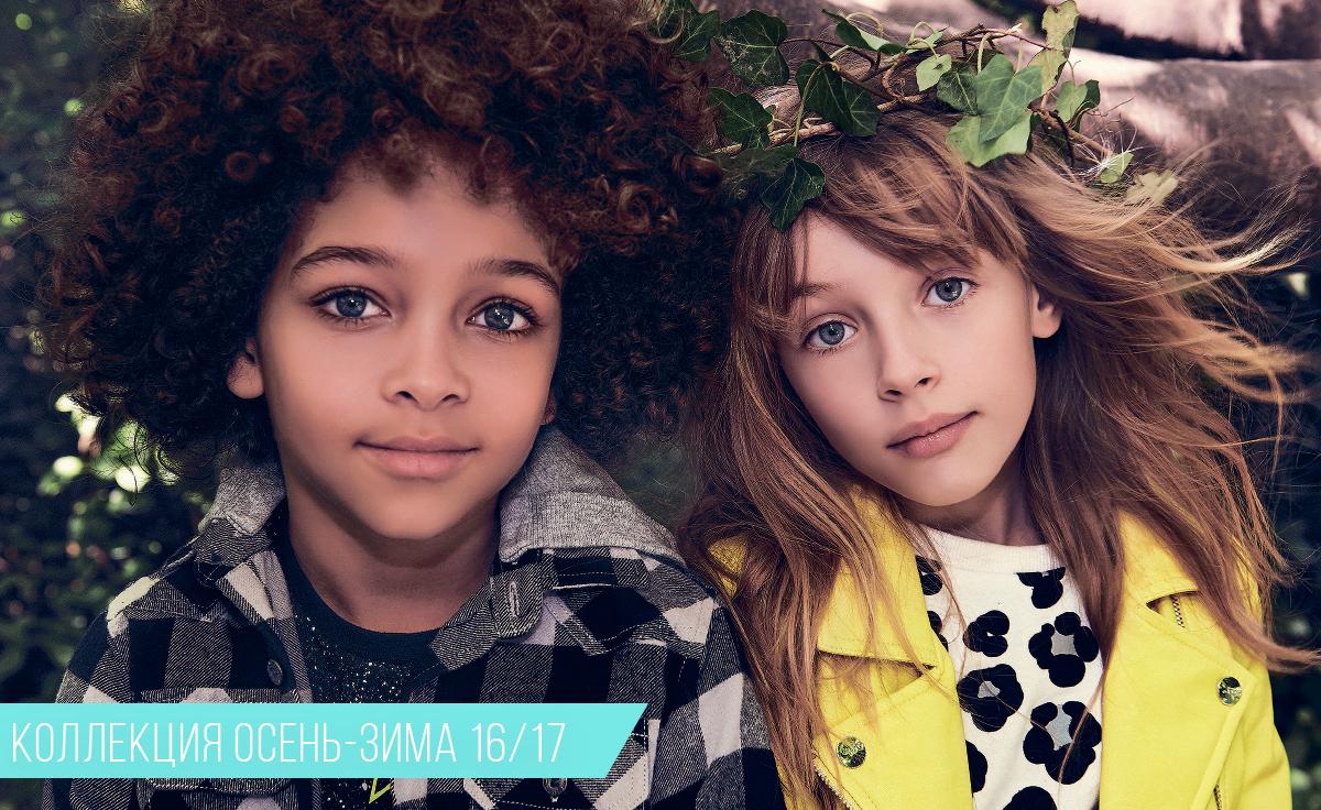 Новая коллекция детской одежды iDO осень-зима 16/17 уже в магазинах в Киеве