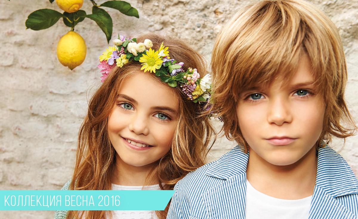 Коллекция детской одежды iDO весна 2016 в магазинах iDO