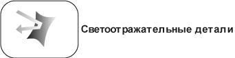Безымянный-7-01.jpg