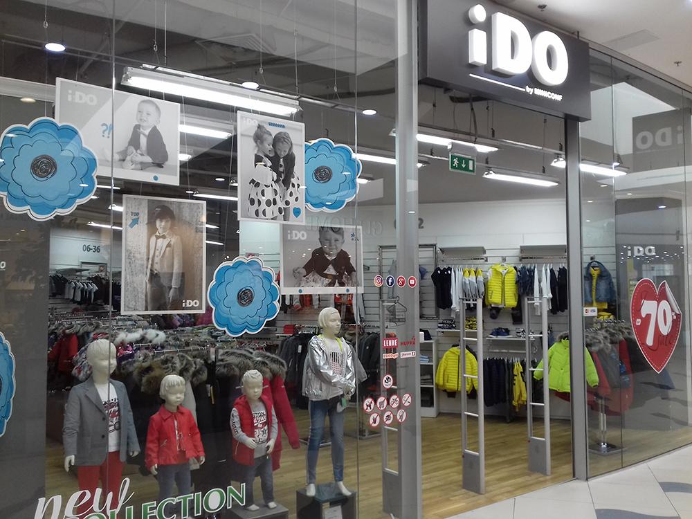 сеть детских магазинов